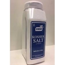Badia Kosher Salt 42oz #40494