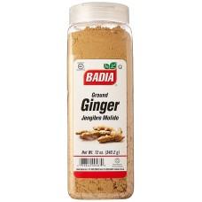 Badia Spices Ground Ginger 340,2гр(12oz) #00587