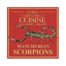 Ento Cuisine® Manchurian Scorpions, 24 Scorpion Pack #EV-026-00010-24